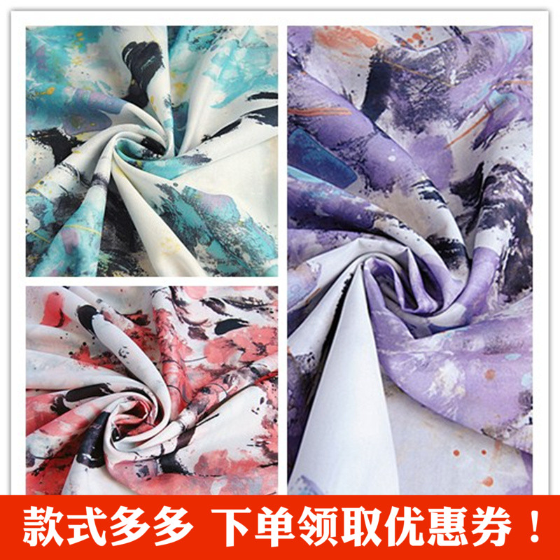 Bright silk chiffon digital printing fabric imitation silk fabric summer dress, shirt and other clothing materials direct sales