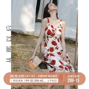 从那以后《玫瑰香颂》夏季法式碎花裙