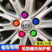 汽车轮毂螺丝保护帽轮胎改装饰盖螺母罩长安CS75CX70逸动悦翔V3
