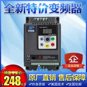 锐普变频器1.5 2.2 4 5.5 7.5 11kw单相220v转三相380v电机调速器