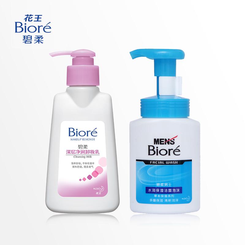 Biore/碧柔深层净润卸妆乳+男士水润保湿洁面泡沫