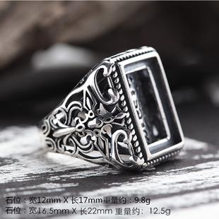 男款包郵s925銀戒指空託現貨聖劍方形開口戒託定製鑲嵌松石新品