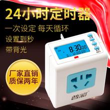 普彩定时器开关插座充电保护智能家用电源预约循环防过充自动断电