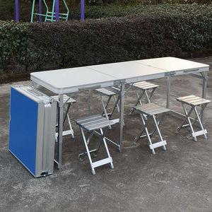 便携式折叠桌椅套装摆摊桌子展业地推桌简易宣传桌铝合金户外餐桌