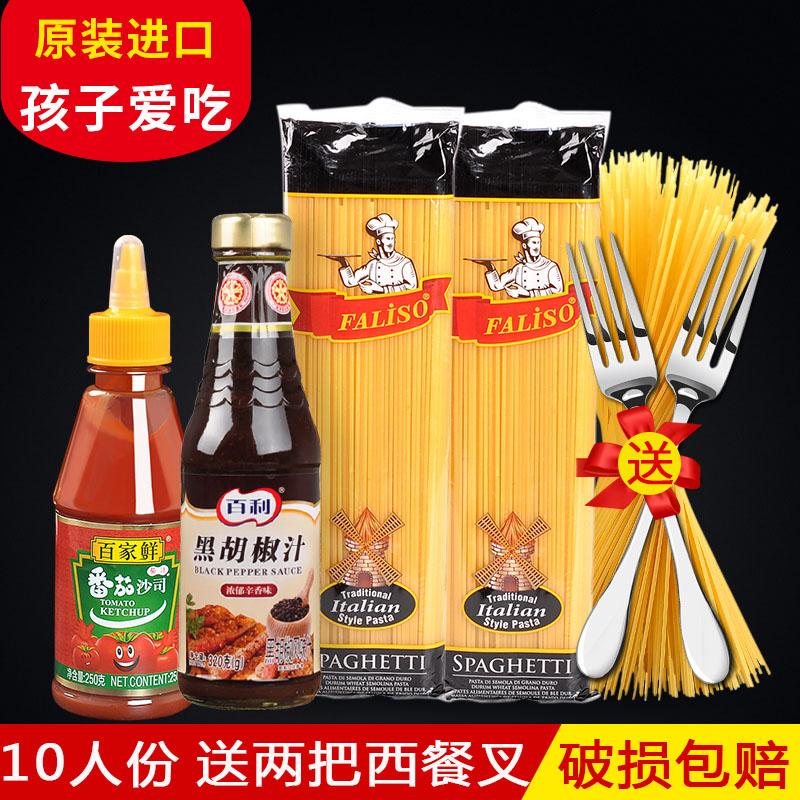 Импортные макаронные изделия полосатый комплект Главная макароны полосатый Смешанная смесь макаронных изделий из спагетти