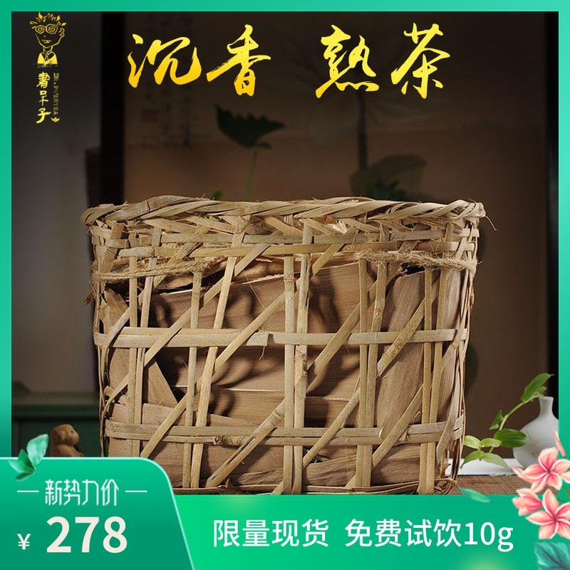 【精选爆款】普洱茶沉香布朗头春发酵竹篓散茶2000g普洱熟茶叶