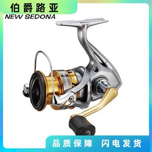 SHIMANO/禧瑪諾Sedona 紡車輪2500FE C3000漁輪路亞漁線輪
