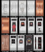 Двери > Входные двери.