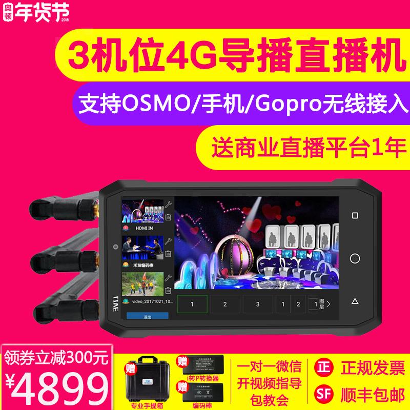 Зерна рассада N8 руководство трансляция +4g живая машинально микро похвала свадьба на открытом воздухе HDMI hd видео толкать струиться живая кодирование устройство