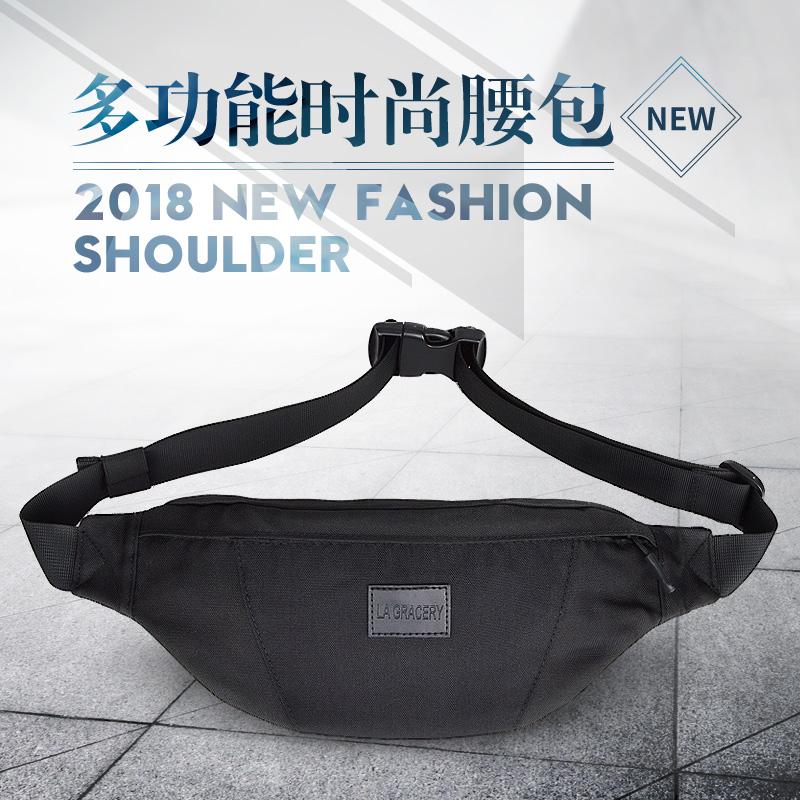 腰包男士多功能2018新款时尚收银包券后13.90元