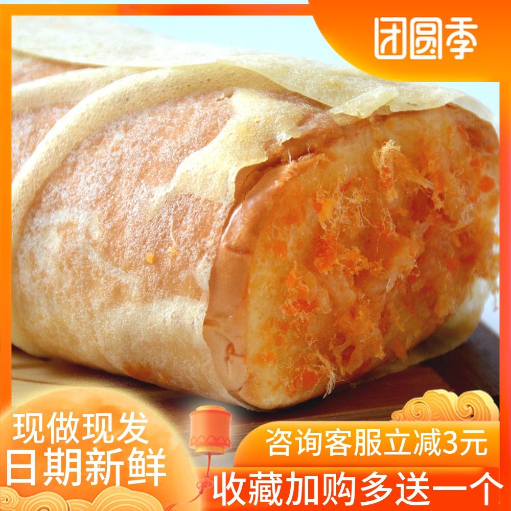 (用3元券)蛋皮鸡蛋肉松大个奶油夹心爆浆面包