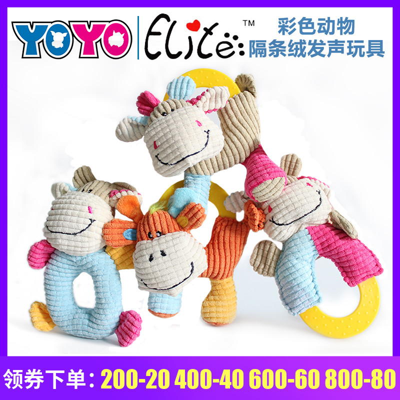 Детские игрушки / Товары для активного отдыха Артикул 538044075560