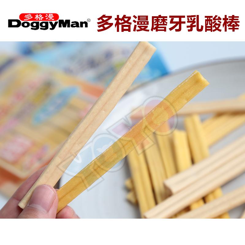 多格漫宠物狗零食牛皮磨牙棒洁齿骨乳酸菌添加补钙助消化8支装