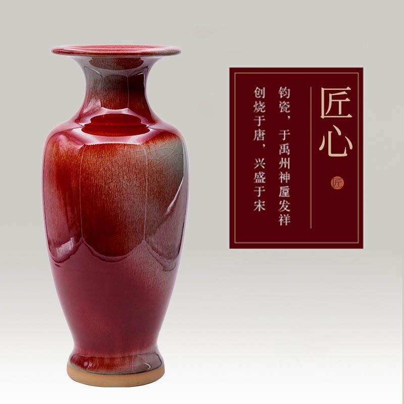 河南禹州神垕鎮中国風大宋官窯景徳鎮は古典陶磁器の装飾を模倣して陳列しています。