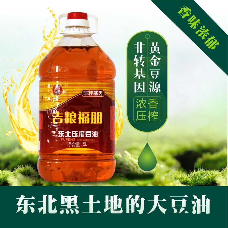 Jinliang fupeng non conversion soybean vegetable edible oil 5L / barrel cooking and frying domestic oil package