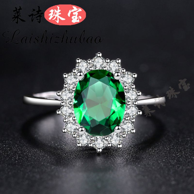 Princess emerald jewelry ring 925 sterling silver inlaid with colored gemstone jewelry ring plated with 18K Gold