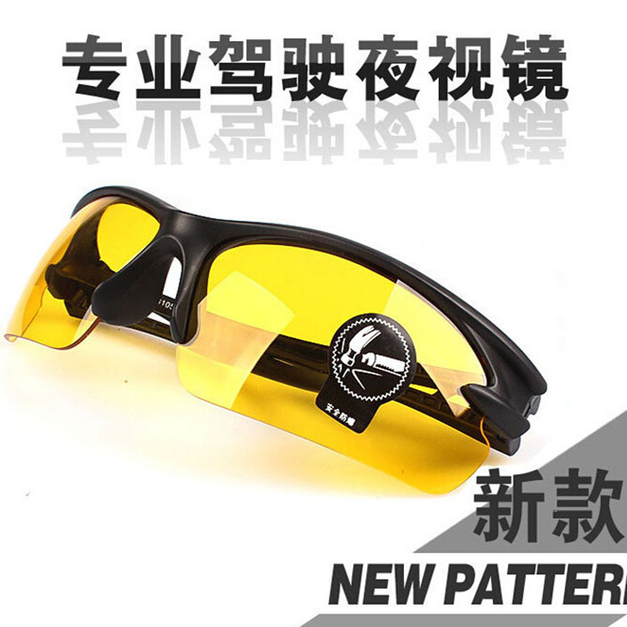 Night vision goggles driving special night anti high beam glare strong light night light driving glasses pilot black frame decoration