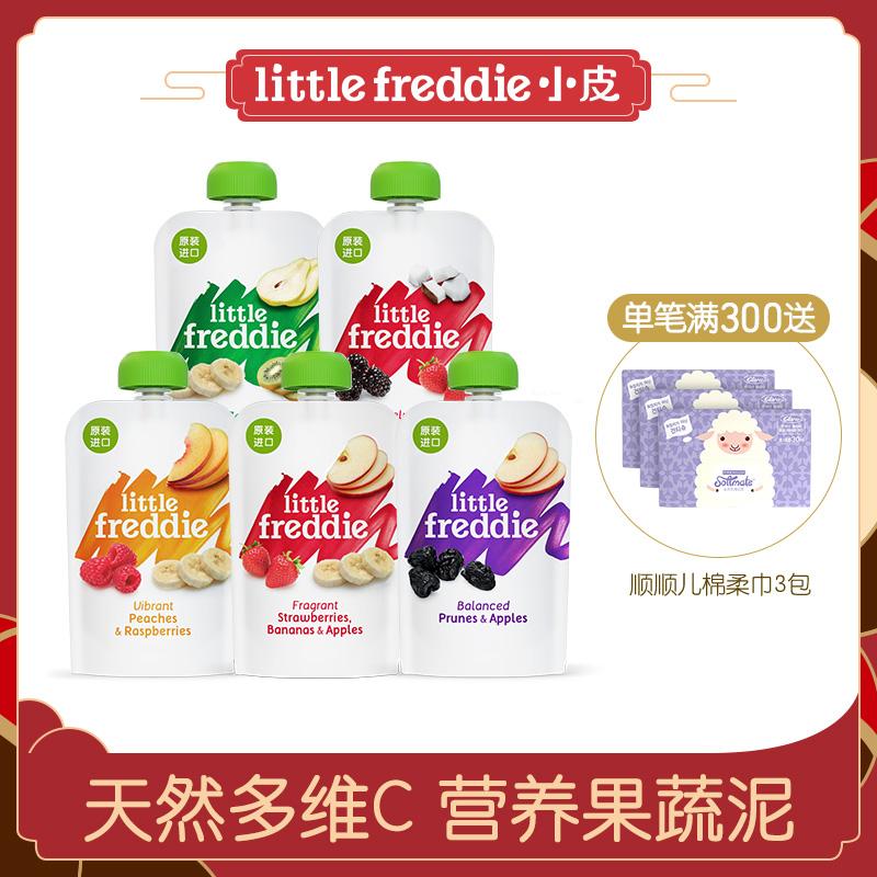 小皮欧洲原装进口盛夏莓果5口味水果泥100g*5 婴儿宝宝辅食西梅泥