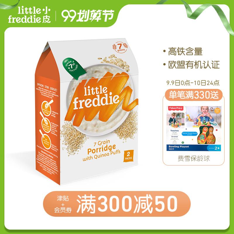 小皮欧洲原装进口藜麦高铁米粉160g 婴儿辅食营养米糊强化铁7月+