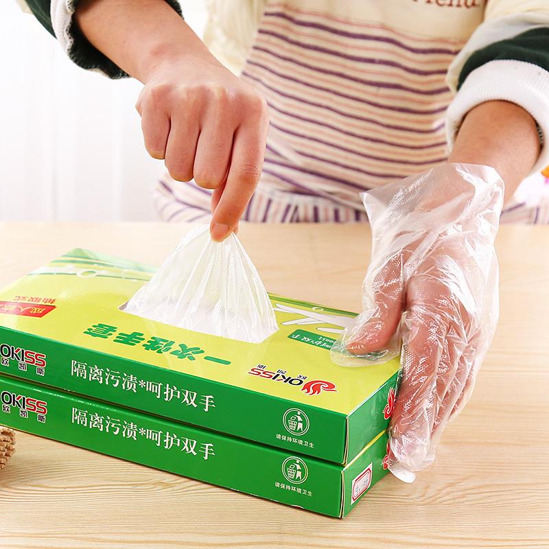 加厚抽取式一次性手套200只装厨房餐饮卫生食品手套透明薄膜手套