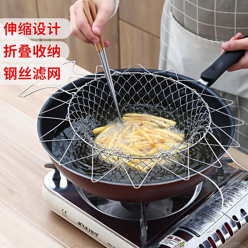 炸篮油炸网篮不锈钢折叠家用厨房沥油捞油漏网过滤网筛油炸神器网
