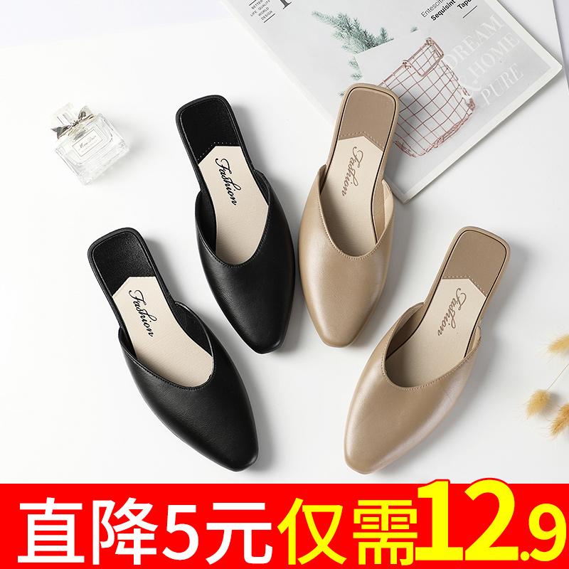 包头半拖鞋外穿女鞋夏时尚百搭塑料一脚蹬低跟平底轻便防滑凉拖鞋