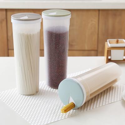 厨房装面条罐子塑料收纳罐五谷杂粮收纳盒食品保鲜罐透明密封罐子