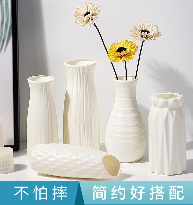 北欧塑料家居插花客厅现代创意花器