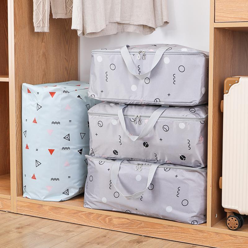 11-28新券衣物棉被收纳袋整理袋家用大容量装衣服被子搬家神器打包行李袋子