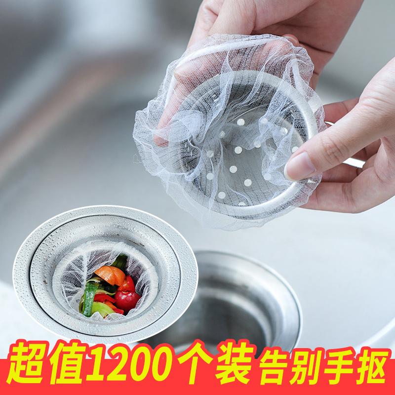 【清清玉露】厨房下水道水槽过滤网100只【原价8.8元】    5.8
