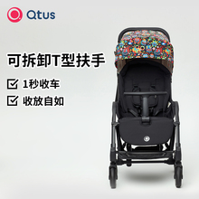 Spring Festival Gala Quintus/Qtus Kuntas baby cart, small monster umbrella, folding and lying down