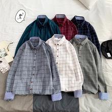 修身 商务韩版 格子寸衫 休闲免烫大码 网红很仙 衬衫 男青少年长袖