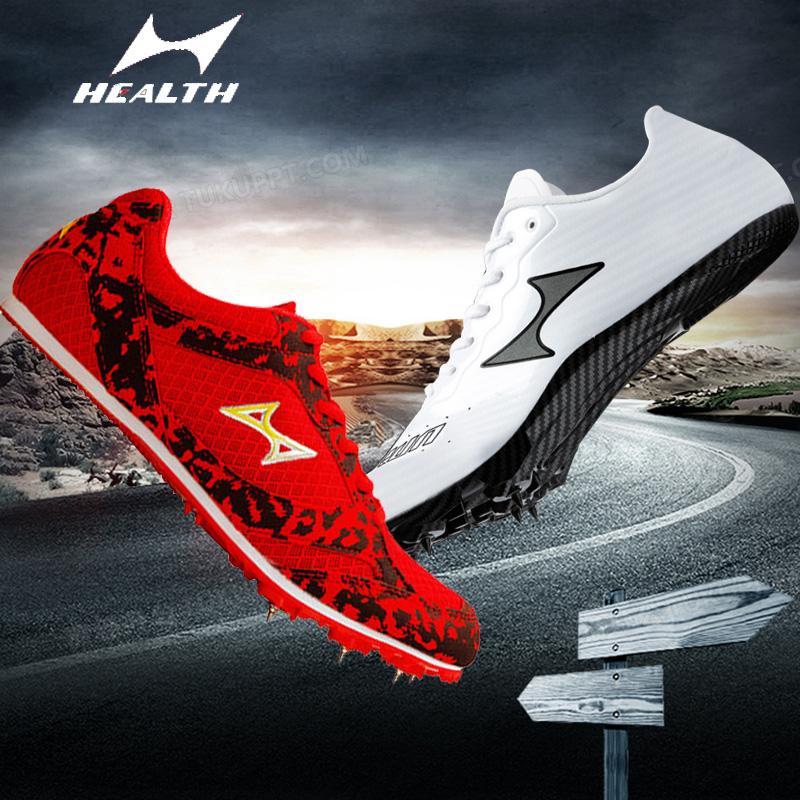 海尔斯599田径短跑跳远男学生钉鞋