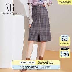 XG中长款复古格纹半身裙女2021秋季新款创意前拉链设计包臀A字裙