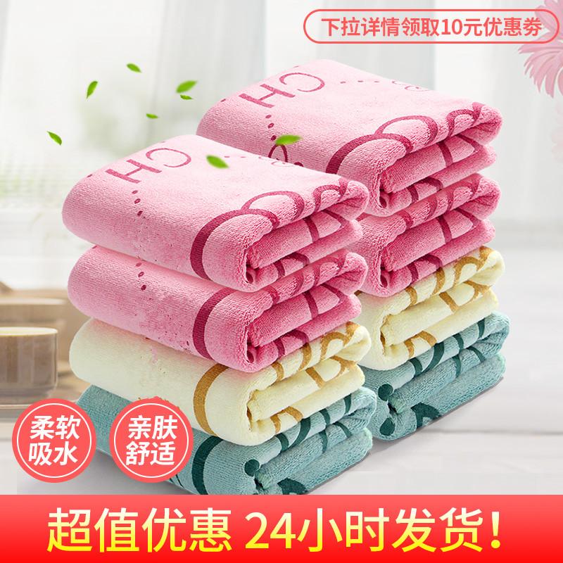 超细纤维毛巾吸水洗脸巾擦脸毛巾吸水毛巾情侣毛巾清仓包邮