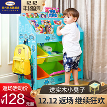 Childrens toy storage rack Baby Draw This Bookshelf cartoon toy rack multi-layer finishing placement kindergarten lockers