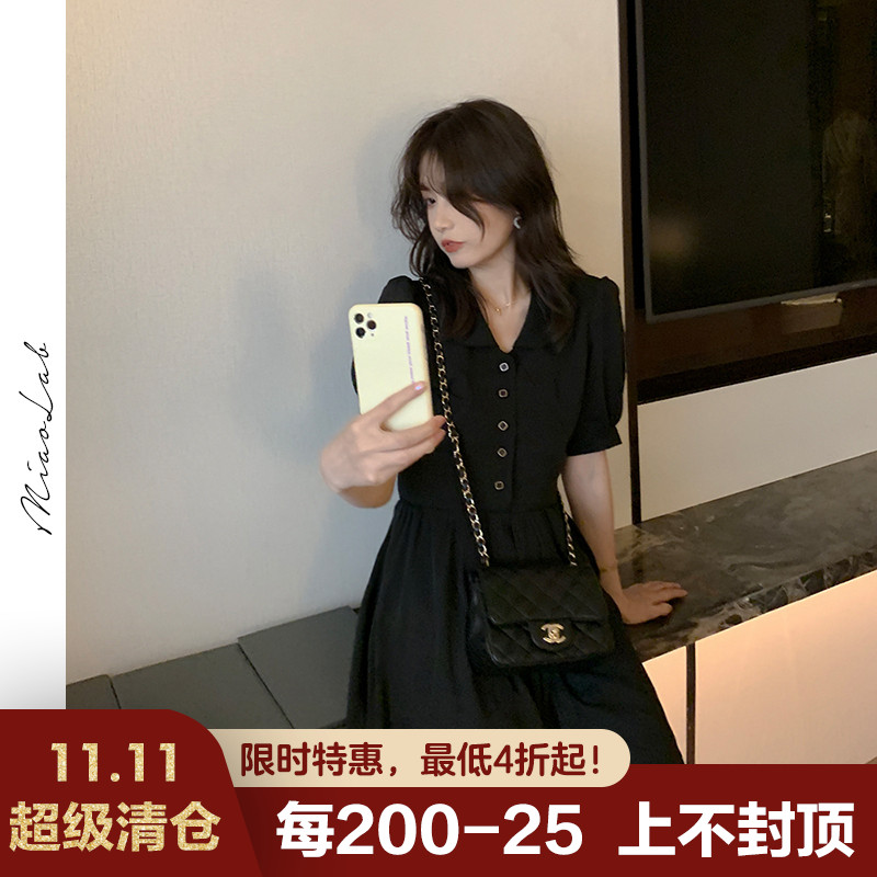 MiaoLab媌老板丨罗马假日丨气质连衣裙女神范夏2020新款收腰显瘦