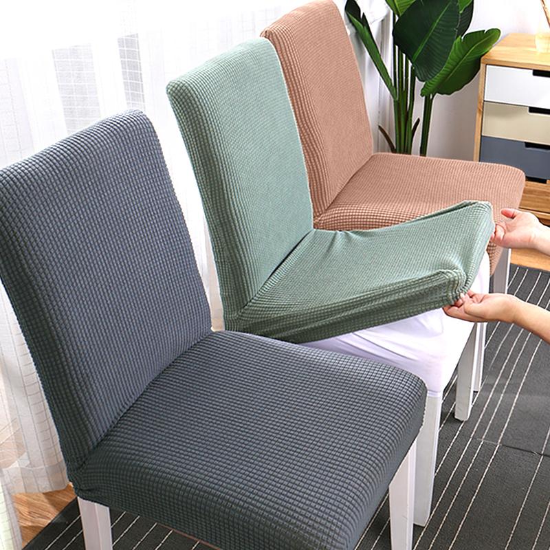 简约连体弹力椅套家用酒店餐厅饭店通用餐椅套餐桌椅子套罩布艺