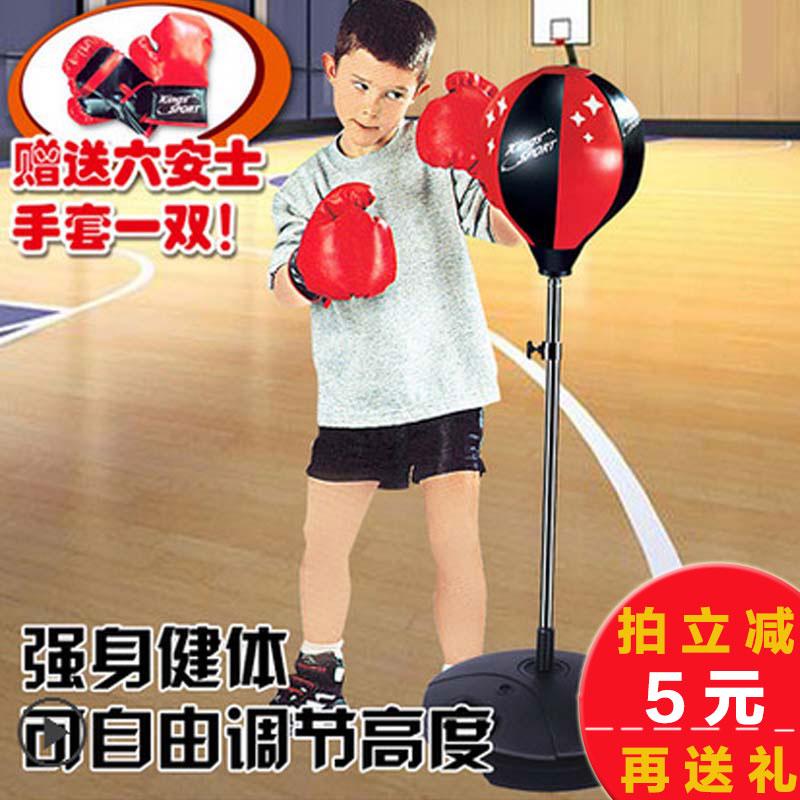 Бокс мешок с песком установите ребенок вертикальный мешки с песком упаковки в мешки домой фитнес игрушка школьник подарок 3-5-7-12 лет