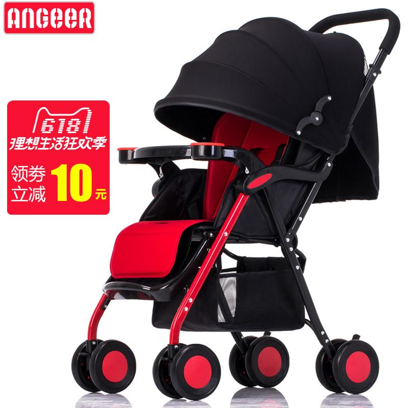 安格儿婴儿推车可坐可躺宝宝伞车轻便携可折叠新生儿婴儿车手推车