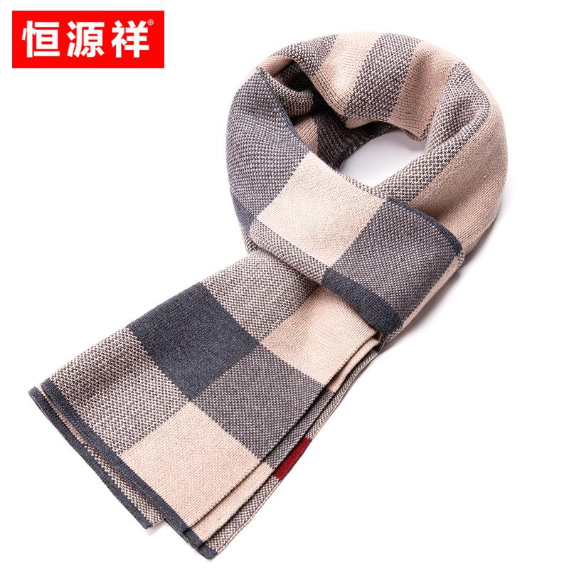 恒源祥含羊毛男士��巾冬季加厚格子�n版保暖���L款��脖送�Y盒�b