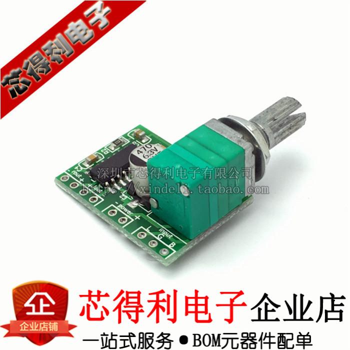PAM8403 мини 5V цифровой небольшой усилитель доска обычно электричество локатор может USB питание от звук хорошо