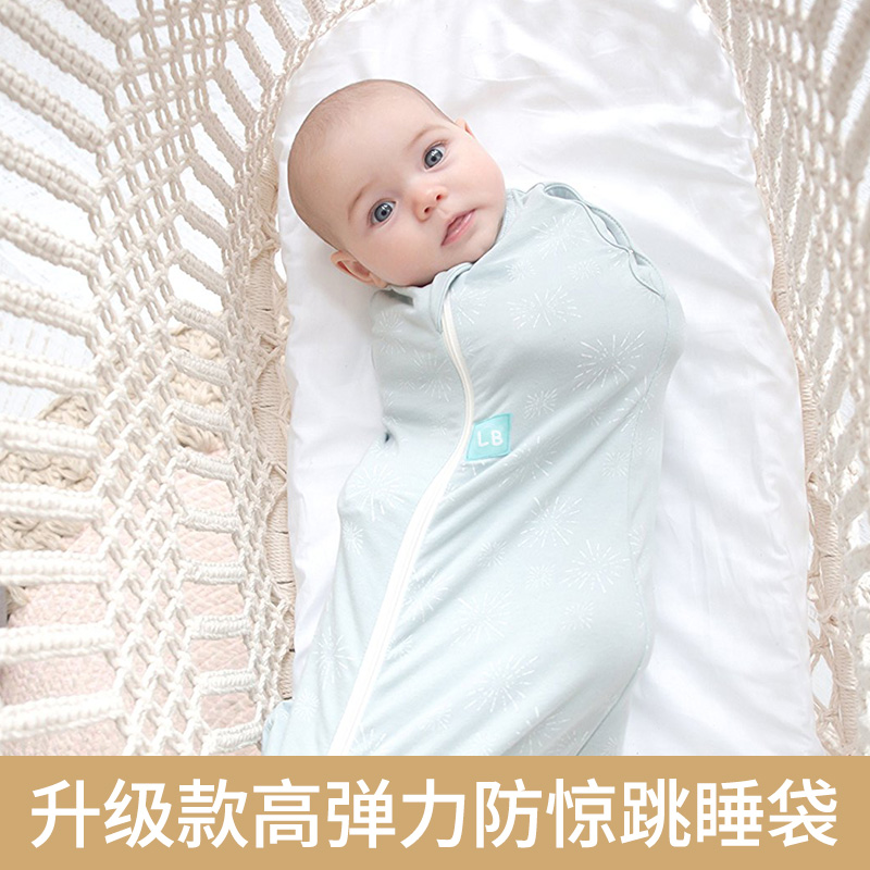 Swaddle baby swaddle summer pure cotton thin newborn anti shock sleeping bag spring and autumn baby holding quilt