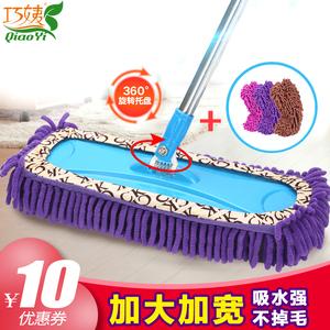 拖把家用一拖净旋转雪尼尔干湿两用无水痕平板拖45 60 90cm毛毛虫