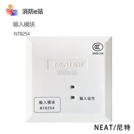 秦皇岛富通尼特 NT8254输入模块 尼特水流指示器压力开关监视模块图片