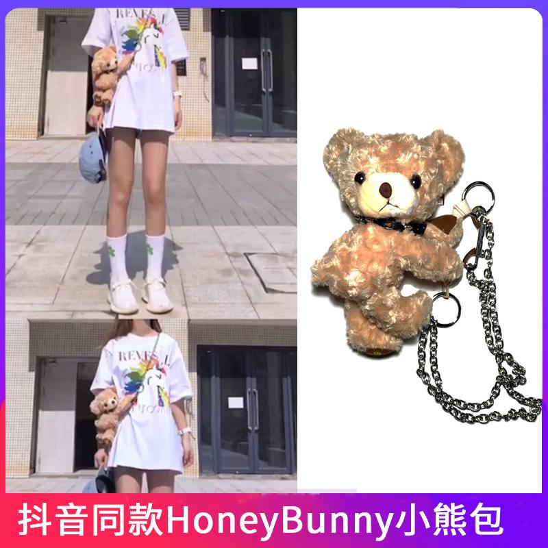 正品HoneyBunny抖音同款小熊包包2020新款潮可愛單肩斜挎小老虎包