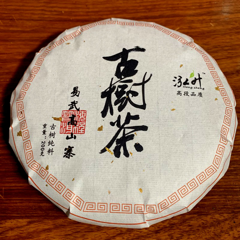 19 year old Puer tea raw tea Yiwu Gaoshan village ancient tree pure material baihuaxiang soup soft water sweet