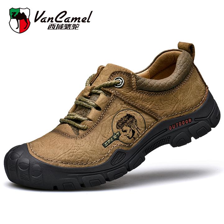 西域 骆驼男鞋秋季真皮透气男士户外运动休闲皮鞋防滑防水登山鞋