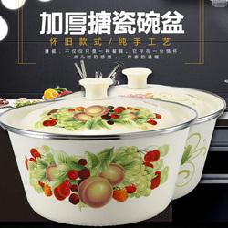 带盖搪瓷盆凉菜盆饺子馅盆平底盆家用厨房瓷碗珐琅汤盆凉面凉粉盆