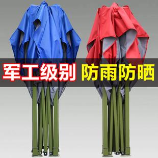 四角傘帳篷擺攤四腳遮陽棚摺疊夜市户外伸縮式雨棚隔離太陽傘